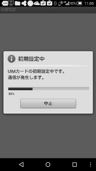 f:id:apicode:20151020111138p:plain