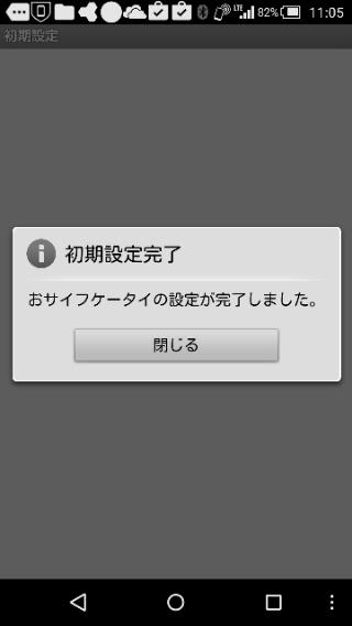 f:id:apicode:20151020111141p:plain