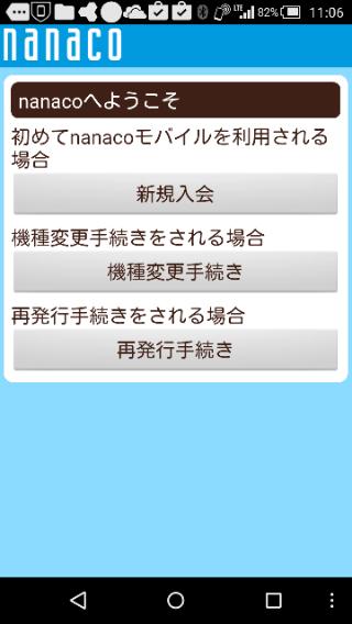 f:id:apicode:20151020111143p:plain