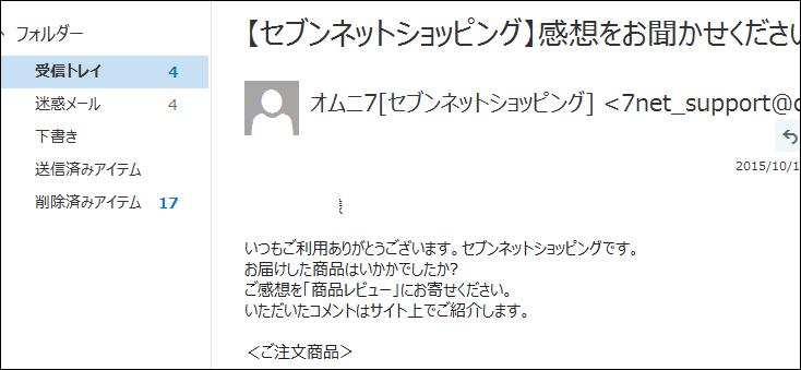 f:id:apicode:20151020142306p:plain