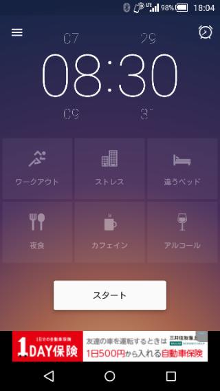 f:id:apicode:20151021091221p:plain