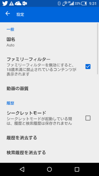 f:id:apicode:20151022093943p:plain