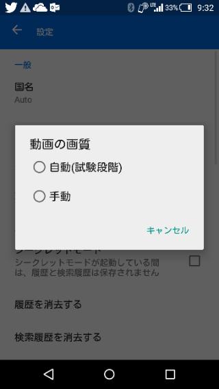 f:id:apicode:20151022093944p:plain