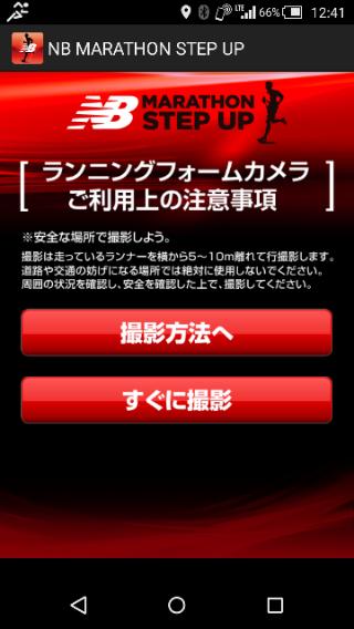 f:id:apicode:20151022141213p:plain