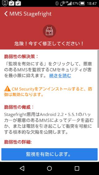 f:id:apicode:20151022191444p:plain