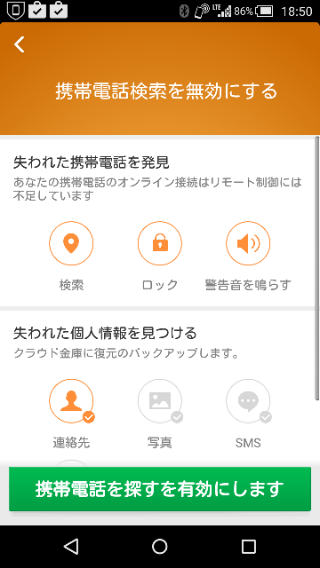 f:id:apicode:20151022191501p:plain