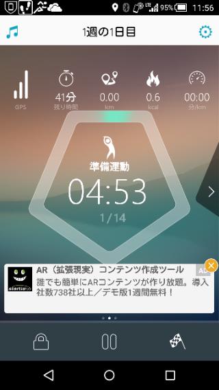 f:id:apicode:20151023150829p:plain
