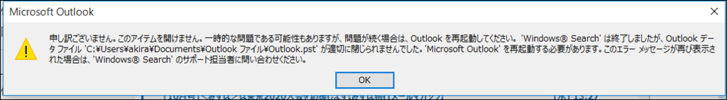 f:id:apicode:20151024111857p:plain