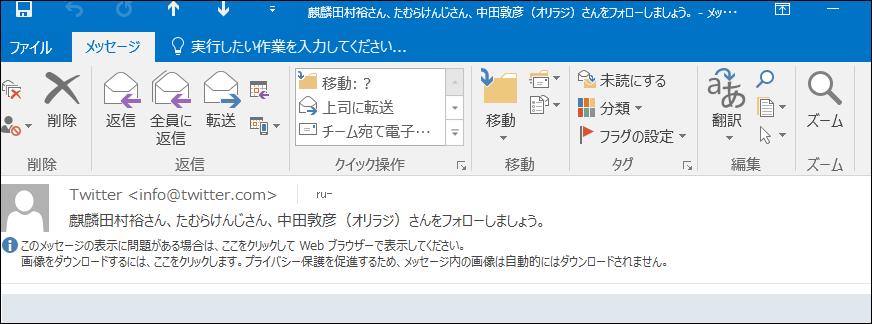 f:id:apicode:20151024112226p:plain