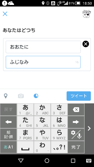 f:id:apicode:20151024190109p:plain