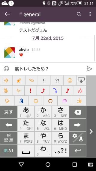 f:id:apicode:20151024214253p:plain