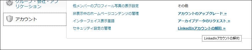 f:id:apicode:20151024223240p:plain