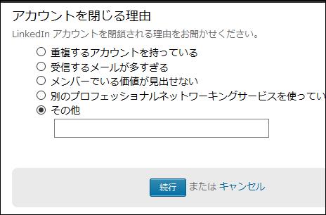 f:id:apicode:20151024223241p:plain