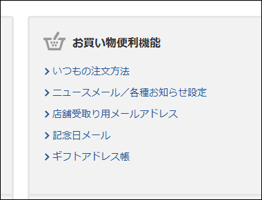 f:id:apicode:20151026095120p:plain
