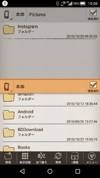 f:id:apicode:20151029185020p:plain