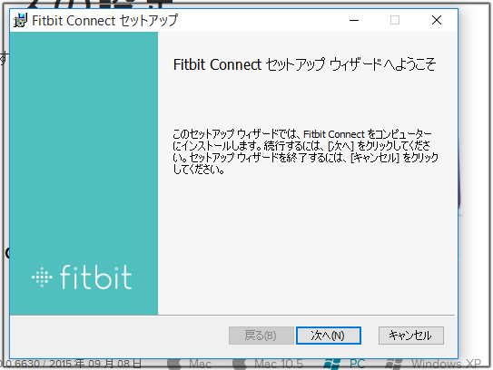 f:id:apicode:20151106143536p:plain