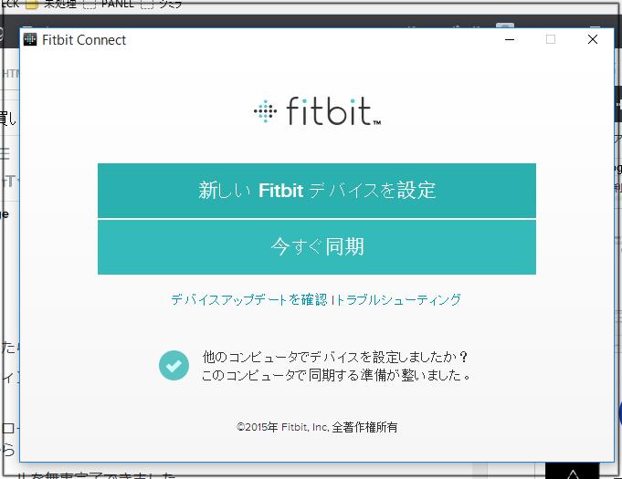 f:id:apicode:20151106144022p:plain