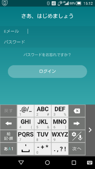 f:id:apicode:20151106151602p:plain