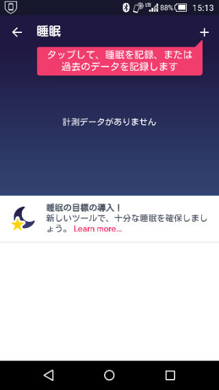 f:id:apicode:20151106151633p:plain