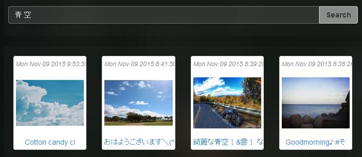 f:id:apicode:20151109100130p:plain