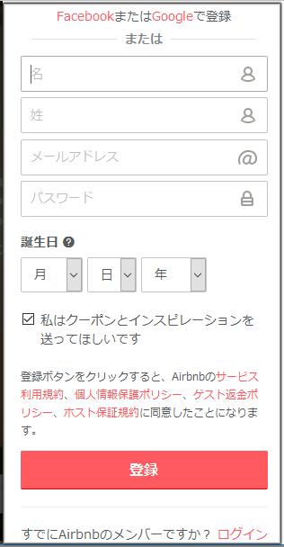 f:id:apicode:20151109150033p:plain