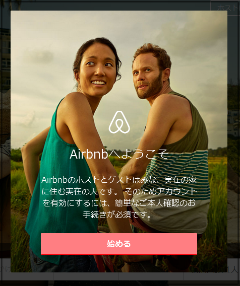 f:id:apicode:20151109150407p:plain