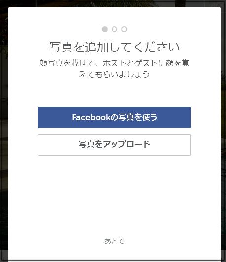 f:id:apicode:20151109150421p:plain