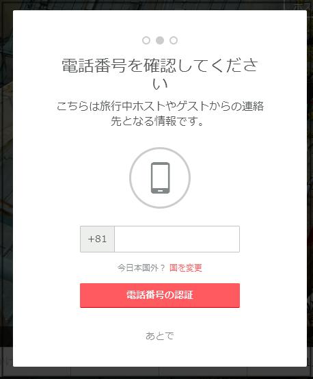 f:id:apicode:20151109150521p:plain