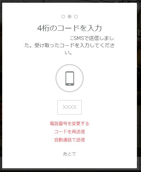 f:id:apicode:20151109150637p:plain