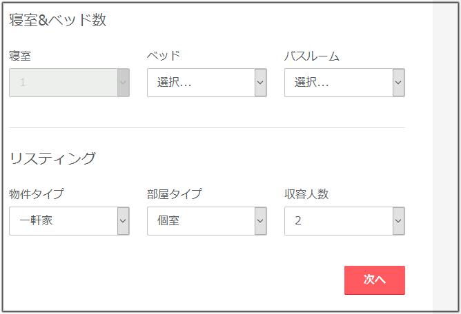 f:id:apicode:20151109164654p:plain