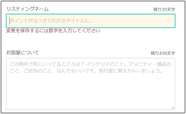 f:id:apicode:20151109164658p:plain