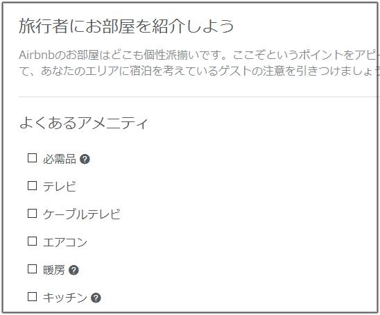 f:id:apicode:20151109165559p:plain