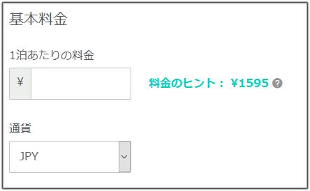 f:id:apicode:20151109170355p:plain