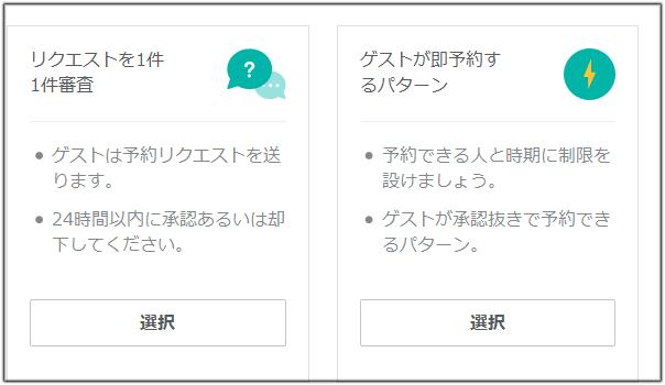 f:id:apicode:20151109170550p:plain