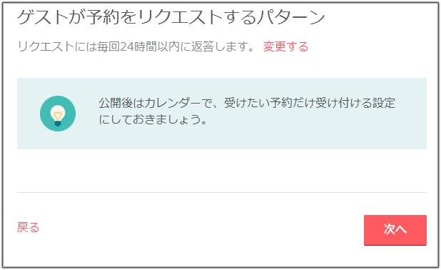f:id:apicode:20151109180713p:plain