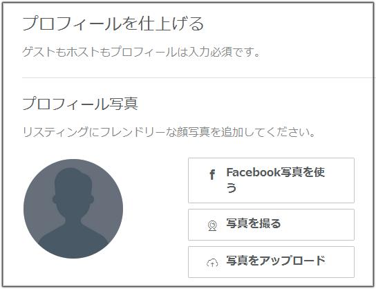 f:id:apicode:20151109180823p:plain