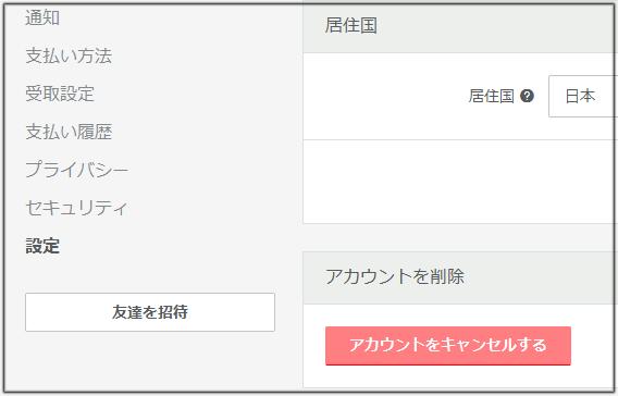 f:id:apicode:20151110095426p:plain