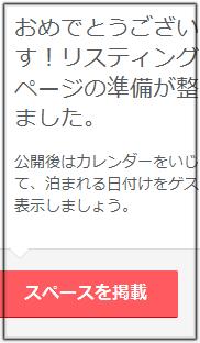 f:id:apicode:20151110095623p:plain
