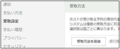 f:id:apicode:20151110100527p:plain