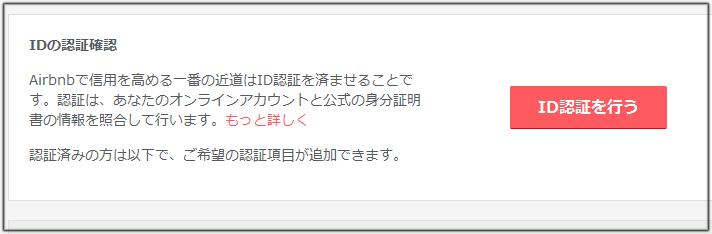 f:id:apicode:20151110103826p:plain