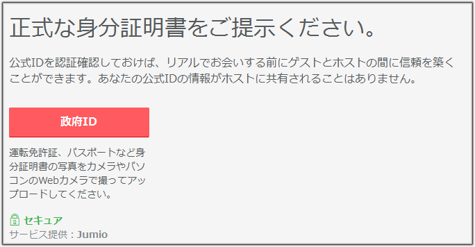 f:id:apicode:20151110103833p:plain