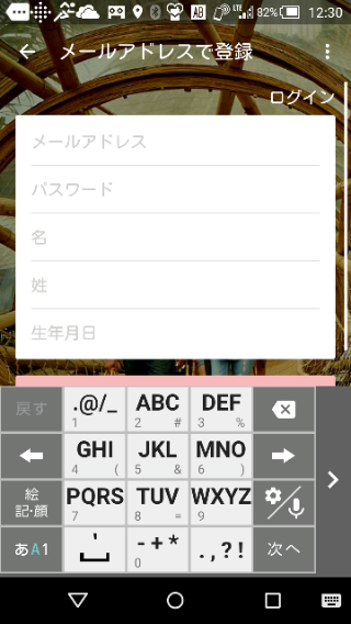 f:id:apicode:20151110141458p:plain