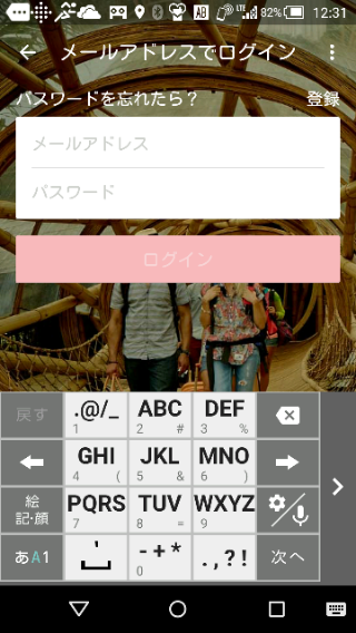 f:id:apicode:20151110141500p:plain