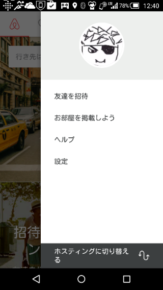 f:id:apicode:20151110141518p:plain