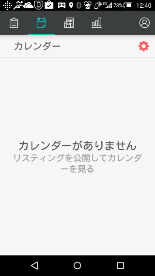 f:id:apicode:20151110141522p:plain