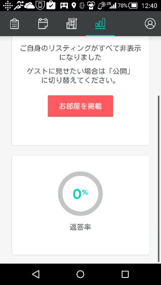 f:id:apicode:20151110141524p:plain