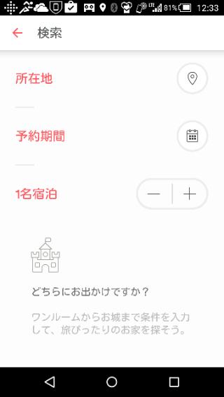 f:id:apicode:20151110142502p:plain