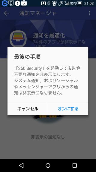 f:id:apicode:20151110221233p:plain
