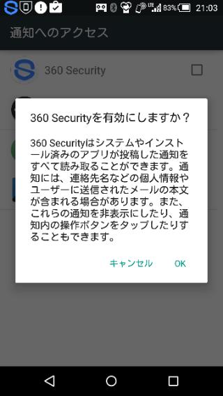 f:id:apicode:20151110221334p:plain