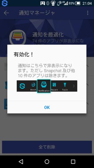 f:id:apicode:20151110221337p:plain